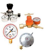 Комплектующие и аксессуары для газосварочного оборудования