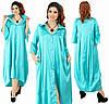 Платье рубашка на больших размеров 48+ с карманами / 3 цвета арт 6337-92, фото 3