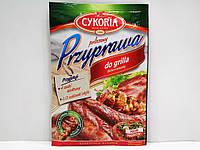 Приправа для гриля Cykoria 30г, фото 1