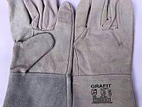 Перчатки спилковые Grafit