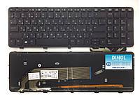 Оригинальная клавиатура для ноутбука HP ProBook 450 G0, 455 G1, 470 G1, 450 G2, 455 G2, 470 G0, G1, G2 rus