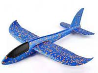 Детский планер метательный самолет из пенопласта 47*48см синий