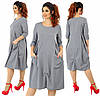Платье  больших размеров 48+ свободного кроя с карманами / 4 цвета арт 6340-92, фото 2
