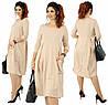 Платье  больших размеров 48+ свободного кроя с карманами / 4 цвета арт 6340-92, фото 3