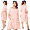 Платье  больших размеров 48+ свободного кроя с карманами / 4 цвета арт 6340-92, фото 4