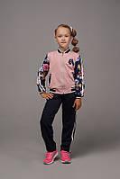 Спортивный костюм для девочки рост:122,128,134,140,146 см