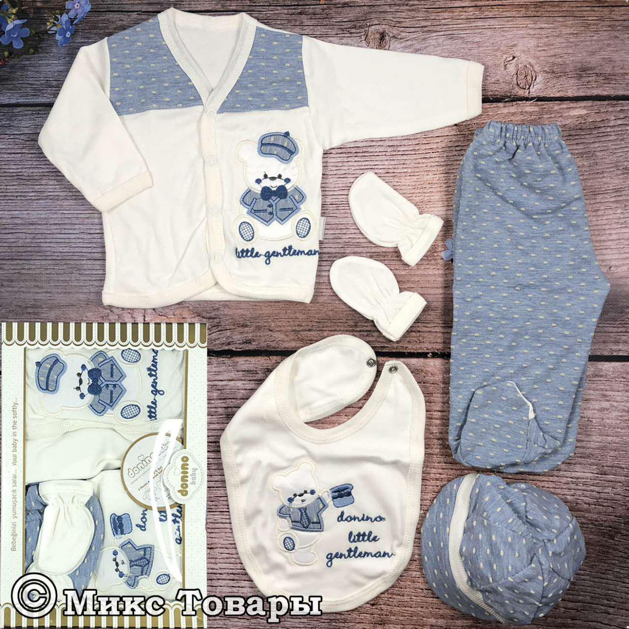 Комплект одежды 5 предметов для мальчика Рост: 56 см Размер: 0- 3 месяцев (6921-3)