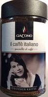 Кофе растворимый GiaComo il caffe Italiano 200g