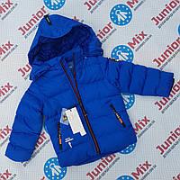 Детские зимние куртки оптом в Украине. Сравнить цены 1f9fe61324f78
