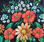 Солнечный танец 1711-18, павлопосадский платок хлопковый (батистовый) с швом зиг-заг, фото 3