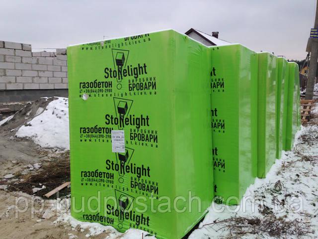 газоблок Стоунлайт Бровары (Stonelight) в Киеве и Киевской области