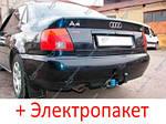 Фаркоп зварної посилений Audi A4 (B5) Седан / Універсал (1994-2001)