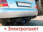 Знімний Фаркоп на двох болтах Audi А4 (B6) Седан / Універсал (2000-2007)