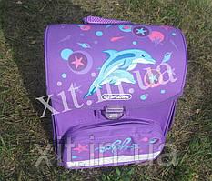 Школьный рюкзак Herlitz  Smart  фиолетовый