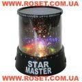 Лампа - нічник зоряне небо Star Master Старий Майстер блок з живленням та usb шнуром