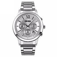 Часы Skmei 9097CS White BOX (9097CSBOXW)