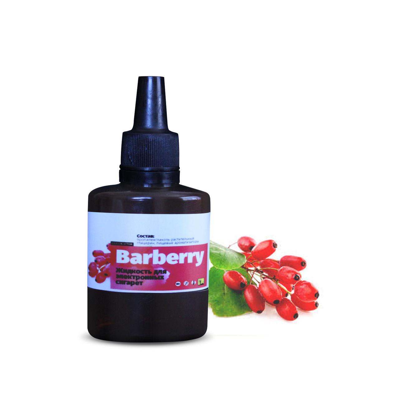 Жидкость для электронных сигарет 4ISTO VAPE Барбарис 30 мл 0 мг/мл