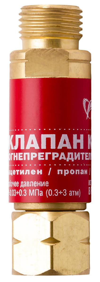 Клапан огнепреградительный газовый на резак (красный) Краматорск