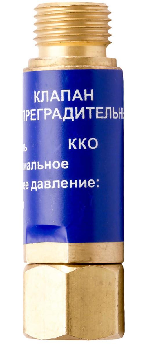Клапан огнепреградительный кислородный на редуктор (синий) Краматорск