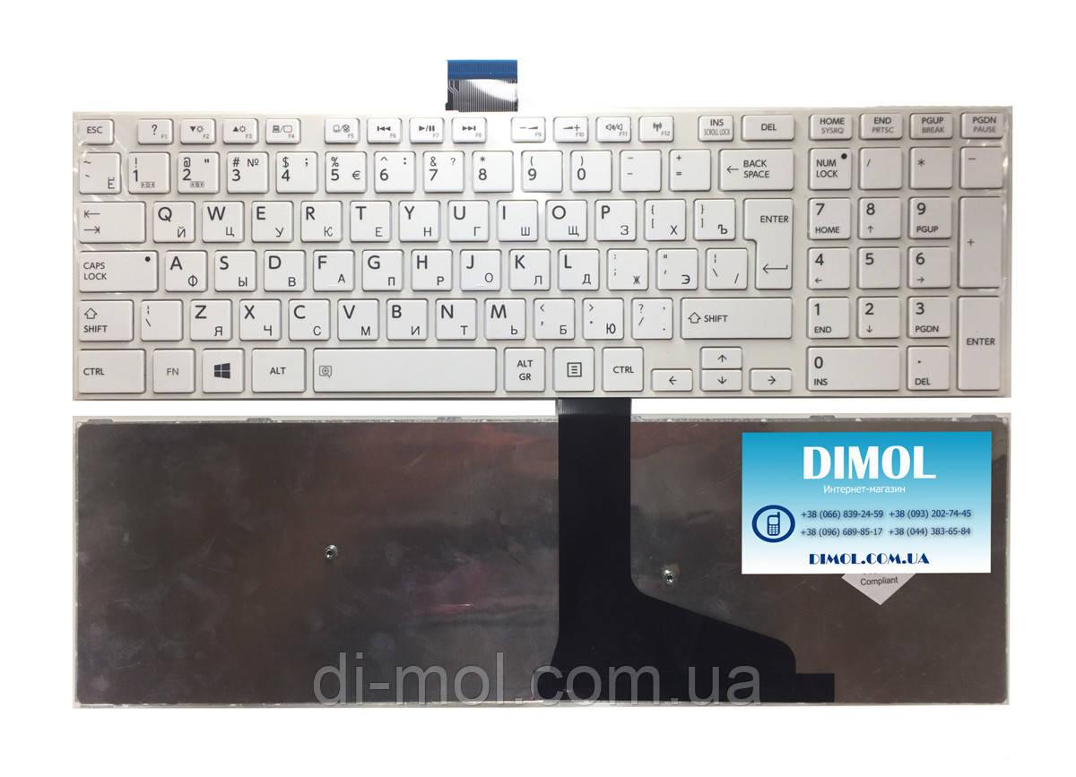 Оригинальная клавиатура для ноутбука Toshiba Satellite L55 series, rus, white