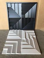 """Пластиковая форма для изготовления 3d панелей """"Концепт"""" 50*50 (форма для 3д панелей из абс пластика), фото 1"""