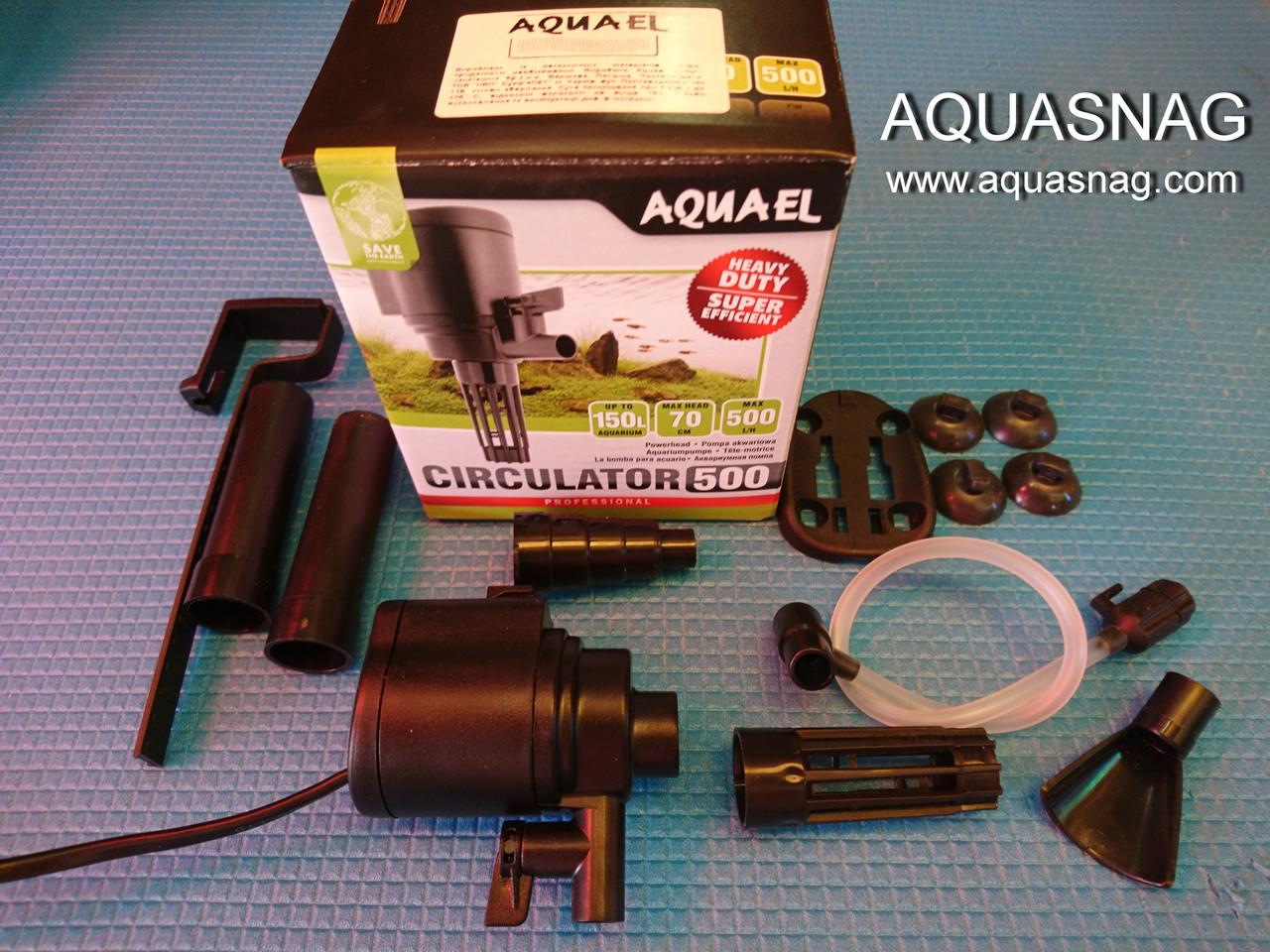 Насос аквариумный AQUAEL CIRCULATOR 500 л/ч