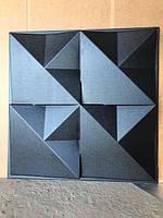 """Пластиковая форма для изготовления 3d панелей """"Оригами"""" 50*50 (форма для 3д панелей из абс пластика), фото 1"""