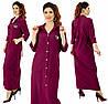 Длинное платье рубашка больших размеров 48+  с карманами / 4 цвета арт 6341-92, фото 2