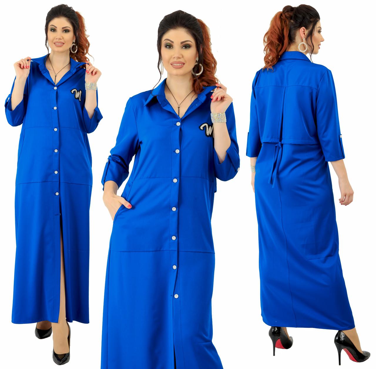 Длинное платье рубашка больших размеров 48+  с карманами / 4 цвета арт 6341-92