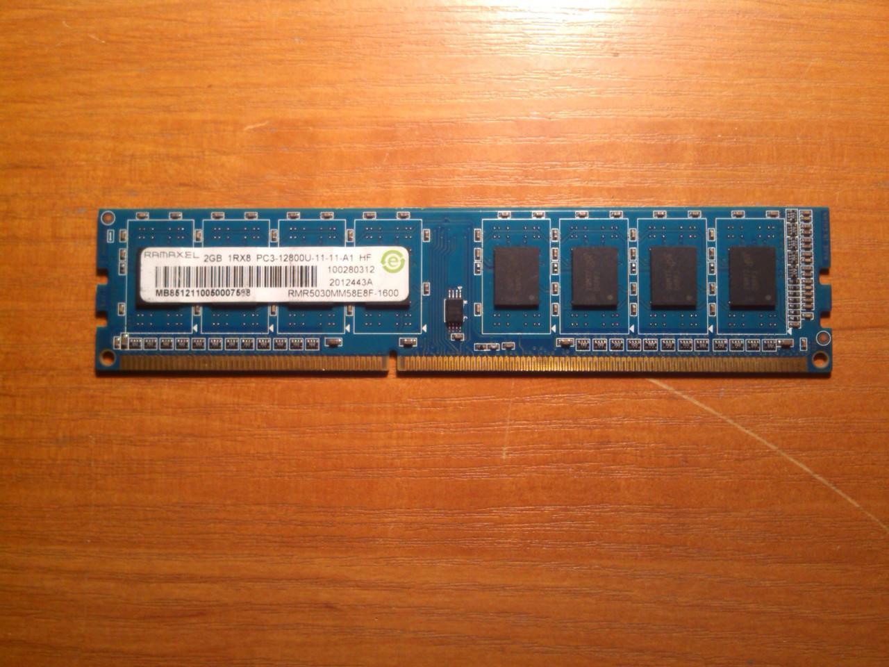 DDR3 2GB 1600MHz PC3-12800 під Intel та AMD Гарантія!