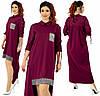 Платье  больших размеров 48+ асимметричного кроя, декорировано люрексом  / 4 цвета арт 6342-92, фото 2