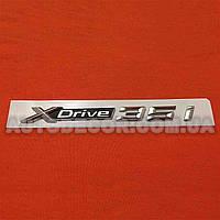 Эмблема (надпись) BMW XDrive 35i хром 178x15 мм 51147187129