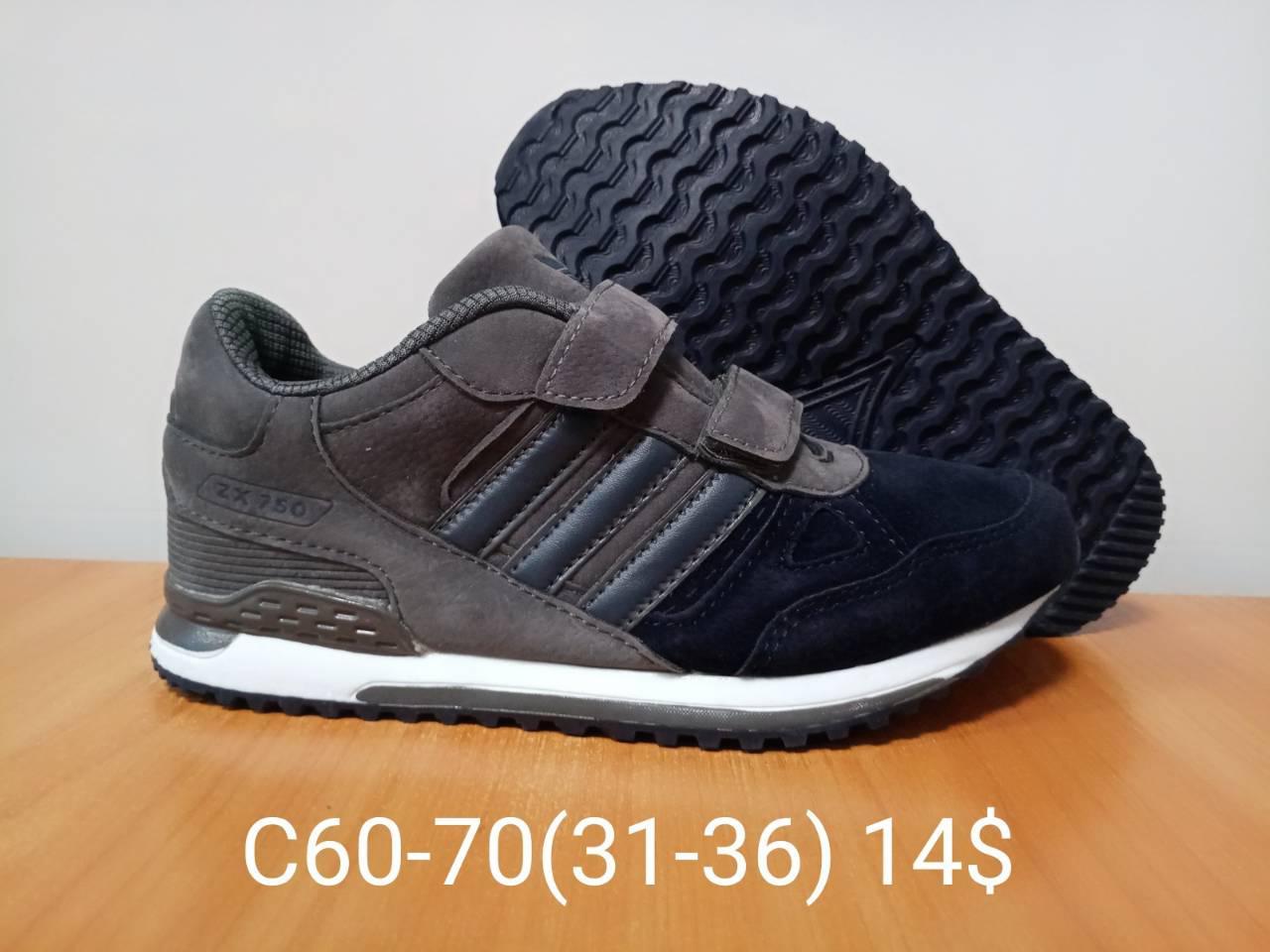 d1a64dfeadd2 Детские кроссовки оптом от adidas (31-36)  обувь кроссовки детские ...