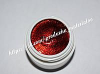 Красная глиттерная гель-краска