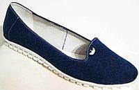 Балетки женские джинсовые большого размера от производителя модель В08Д