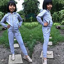 Спортивный детский костюм, размеры 28-30-32-34-36, Турция, фото 3