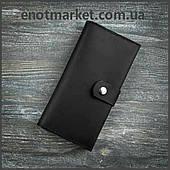 Гаманець чоловічий чорного кольору з натуральної шкіри