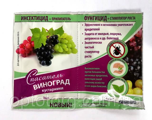 Агро стік від винограду