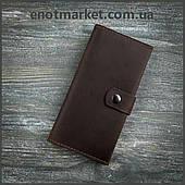 Гаманець чоловічий коричневого кольору з натуральної шкіри