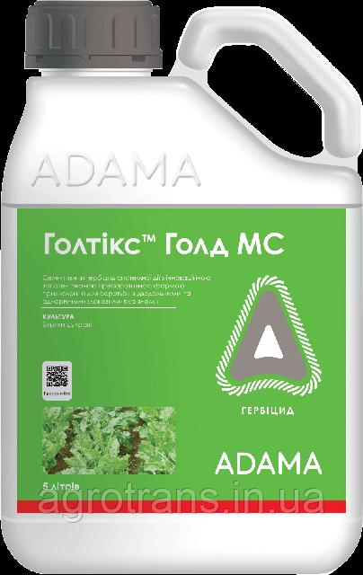 Гербицид, Адама, Голд МС, Adama
