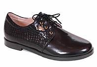 Туфли кожаные для девочки Каприз