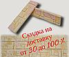 """Декоративный гипсовый камень """"Египет 001"""" 0,58 кв.м./уп."""