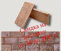 """Гипсовый кирпич """"Крымский 001""""  1 м.кв./уп., фото 1"""