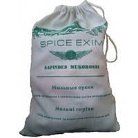 Мыльные орехи Мукоросси 1000 грамм в хлопковом мешке +мешочек для стирки