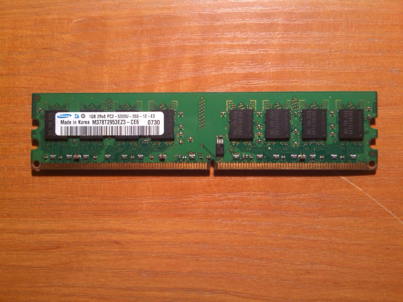 DDR2 1GB 667MHz PC2-5300 під Intel/AMD Розпродаж!
