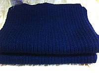 Женский вязаный шарф в резинку цвет темно синий