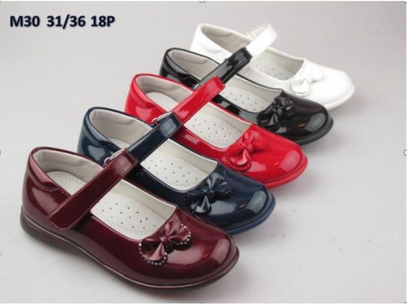 Туфли для девочки белые 31-36 раз. с бантом