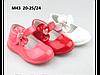 Туфли для девочки красные 20-25 раз.