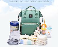 Рюкзак- органайзер для мамы с USB кабелем + Подарок матрасик для пеленания