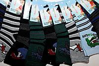 """Носок стрейчевый детский """"2707"""" (уп.12 шт.)Мальчик, фото 1"""